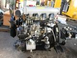 China engine